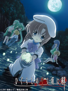 Higurashi No Naku Koro Ni Kai When They Cry 2: The Moment The Cicadas Cry 2.Diễn Viên: Kim Lôi,Tần Trăn,Thẩm Thi Kỳ,Trần Hãn,Triệu Thiên Vũ,Trương Hoán Hoán