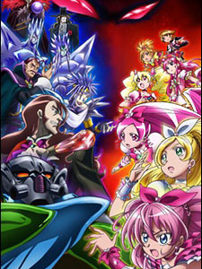 Pretty Cure All Stars Dx3: Reach The Future! - Mirai Ni Todoke! Sekai Wo Tsunagu Nijiiro No Hana Việt Sub (2011)