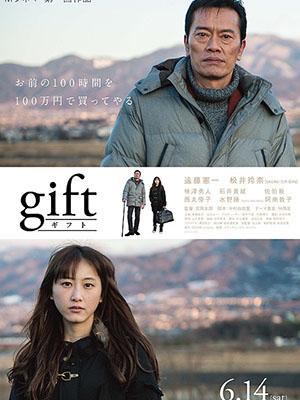 Món Quà Vô Giá Gift.Diễn Viên: Kenichi Endô,Rena Matsui