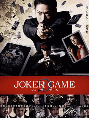 Trò Cân Não - Joker Game
