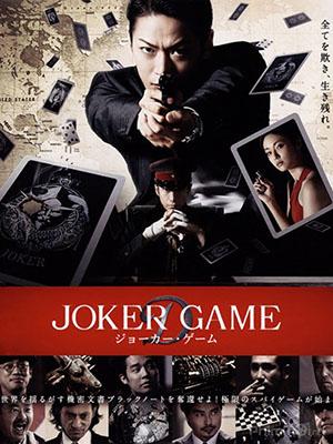 Trò Cân Não Joker Game.Diễn Viên: Ava Acres,Arshad Aslam,Rob Brownstein