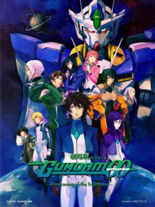 Mobile Suit Gundam 00 The Movie - A Wakening Of The Trailblazer