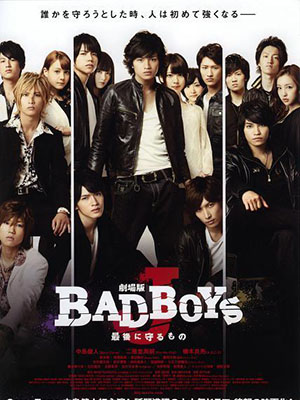 Gekijouban Bad Boys J Saigo Ni Mamorumono