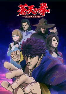 Souten No Ken 2 Fist Of The Blue Sky: Re:genesis