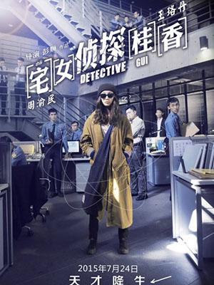 Trạch Nữ Trinh Thám Quế Hương - Detective Gui