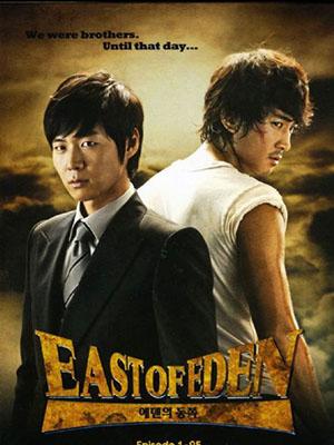 Phía Đông Vườn Địa Đàng East Of Eden.Diễn Viên: Song Seung Hun,Yeon Jung Hoon,Lee Da Hae,Han Ji Hye,Park Hae Jin,Lee Yeon Hee