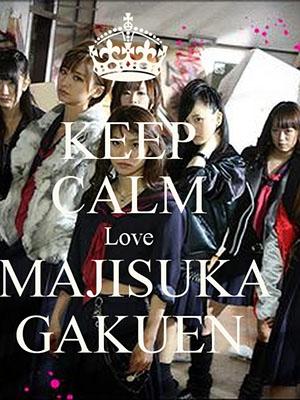 Nữ Vương Học Đường Phần 5 Majisuka Gakuen Season 5.Diễn Viên: Chiến Đội Cứu Hộ