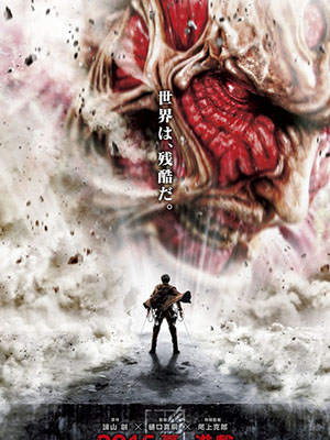 Đại Chiến Titan 2: Tận Thế Attack On Titan Live Action 2: End Of The World.Diễn Viên: Adam Sandler,Kevin James,Michelle Monaghan