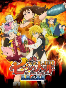 Nanatsu No Taizai: Ban No Bangai-Hen The Seven Deadly Sins: Bans Side Story.Diễn Viên: Rino Romano,Alastair Duncan,Evan Sabara