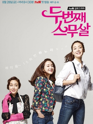 Sống Lại Tuổi 20: Twenty Again Second Time Twenty Years Old.Diễn Viên: Choi Ji Woo,Lee Sang Yoon,Choi Won Young,Kim Min Jae,Jung Soo Young,Kim Kang Hyun