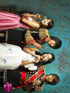 Hoàng Cung Goong, Princess Hours.Diễn Viên: Yoon Eun,Hye,Ju Ji,Hoon Kim,Jeong,Hoon,Song Ji,Hyo