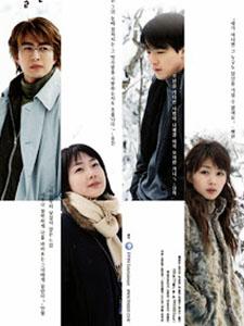 Bản Tình Ca Mùa Đông - Winter Sonata