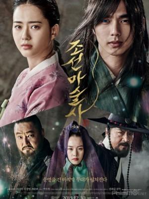 Nhà Ảo Thuật Thời Joseon Joseon Magicia.Diễn Viên: Yoo Seung,Ho,Go Ara,Jo Yoon,Hee