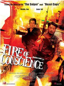 Hỏa Long Đối Quyết Fire Of Conscience.Diễn Viên: Leon Lai,Richie Ren,Baoqiang Wang