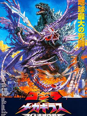 Godzilla Vs Megaguirus - Gojira Tai Megagirasu Jî Shômetsu Sakusen