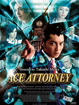 Luật Sư Chủ Chốt - Ace Attorney Việt Sub (2012)