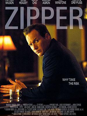 Sợi Dây Kéo - Zipper