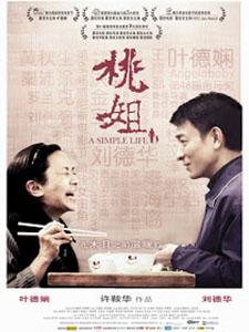Đào Tỷ A Simple Life.Diễn Viên: Andy Lau,Deannie Yip,Lawrence Ah Mon