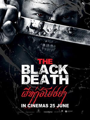 Binh Đoàn Xác Sống Ngôi Làng Ma: The Black Death.Diễn Viên: Chaat Arthachinta,Apa Bhavilai,Narucha Chaimareung