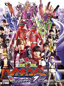 Ressha Sentai Toqger Returns: Super Toq 7Gou Of Dreams Toqger Trở Lại: Toq Nanagou Siêu Cấp Trong Mơ.Diễn Viên: Brendan Fletcher,Michaela Mann,Nathan Lehfeldt