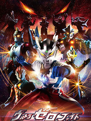 Ultraman Zero Fight Urutora Zero Faito.Diễn Viên: Julie Delpy,Chris Rock,Albert Delpy
