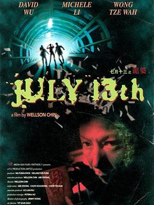 Ngày 13 Tháng 7: July 13Th - Qi Yue Shi San Zhi Long Po