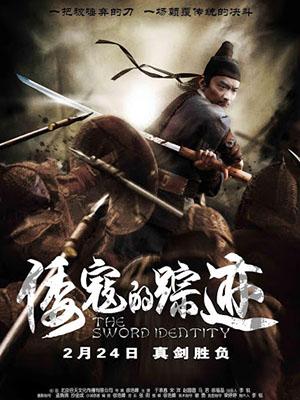 Thích Khách Bí Ẩn The Sword Identity.Diễn Viên: Cheng,Hui Yu,Yang Song,Yuanyuan Zhao