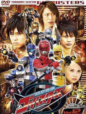 Kaettekita Tokumei Sentai Go-Busters Vs Doubutsu Sentai Go-Busters.Diễn Viên: Touta Tarumi,Kihachirou Uemura,Yasuhiro Ishiwata