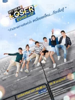 Tình Yêu Vô Vọng - My Dear Loser Series: Edge Of 17 Việt Sub (2017)