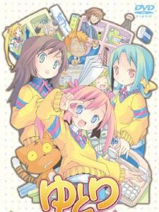 Yutori-Chan ゆとりちゃん.Diễn Viên: Kento Nakajima,Alice Hirose,Tomohiro Ichikawa
