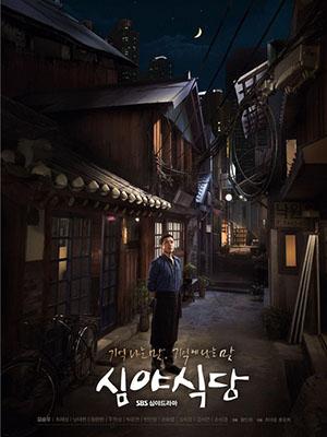 Nhà Hàng Đêm Khuya: Quán Ăn Đêm Late Night Restaurant: Midnight Diner.Diễn Viên: Kim Seung Woo,Choi Jae Seong,Jeong Han Heon,Joo Won Seong