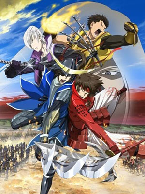 Sengoku Basara: The Last Party Samurai Kings The Movie.Diễn Viên: Hayate The Combat Butler Movie