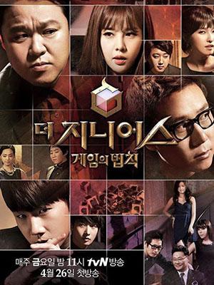 The Genius Game - The Genius Season 1 Việt Sub (2013)