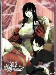 Xxxholic ×××ホリック.Diễn Viên: Doumeki Shizuka,Ichihara Yuuko,Kunogi Himawari