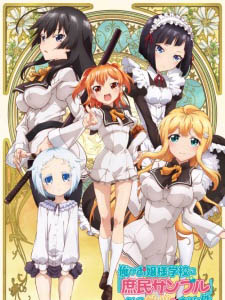 Story In Which I Was Kidnapped By A Young Ladys School Ore Ga Ojousama Gakkou Ni Shomin Sample Toshite Gets Sareta Ken.Diễn Viên: Tom Hanks,Tim Allen,Wallace Shawn,Corey Burton,Tony Cox,Donald Fullilove,Emily Hahn