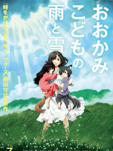Ookami Kodomo No Ame To Yuki The Wolf Children Ame And Yuki.Diễn Viên: Hana,Ame,Yuki,Ookami