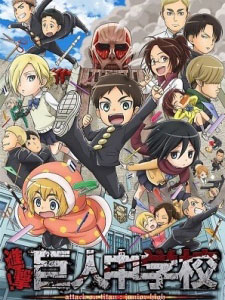 Shingeki! Kyojin Chuugakkou Attack On Titan: Junior High