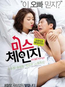 Hot Girl Siêu Quậy Gái Hàng Xóm: Miss Change.Diễn Viên: Lee Soo Jeong,Song Sam Dong