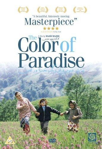 Sắc Màu Thiên Đường The Color Of Paradise.Diễn Viên: Hossein Mahjoub,Mohsen Ramezani,Salameh Feyzi