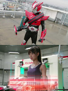 Kamen Rider Drive Secret Mission Type Tokujo, Type Scu