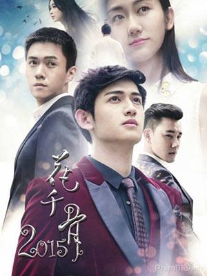 Hoa Thiên Cốt Ngoại Truyện - The Journey Of Flower Việt Sub (2015)