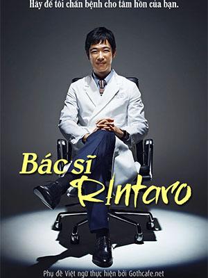 Bác Sĩ Rintaro - Dr. Rintaro: Psychiatrist