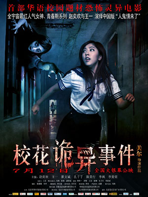 Nhà Trọ Ma - The Supernatural Events On Campus Việt Sub (2013)