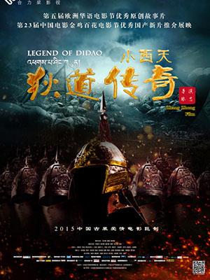 Tây Thiên Dịch Đạo Truyền Kỳ - Legend Of Didao Thuyết Minh (2015)