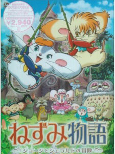 Nezumi Monogatari: George To Gerald No Bouken - Mouse Story: The Adventures Of George And Gerald Việt Sub (2007)