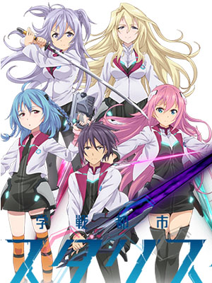 The Asterisk War: Gakusen Toshi Asterisk Academy City On The Water: Academy Battle City Asterisk