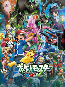 Pokemon Phần 20 Xyz Pocket Monsters Xy&z
