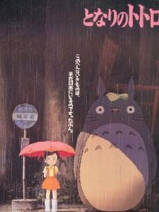 Hàng Xóm Của Tôi Là Totoro My Neighbor Totoro: Tonari No Totoro.Diễn Viên: Totoro,Kusakabe Mei,Kusakabe Satsuki