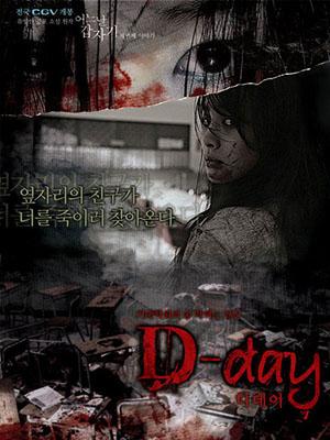 Ranh Giới Mong Manh D-Day: Ngày Thảm Họa.Diễn Viên: Kim Young Kwang,Jung So Min