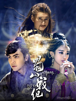 Thục Sơn Chiến Kỷ - The Legend Of Zu